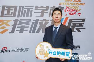 苏州枫华明德璋:教师是学校发展的第一生产力