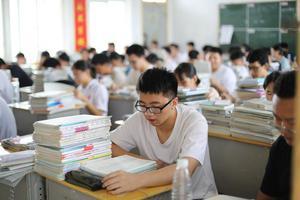 上海市2021年普通高校考试招生报名实施办法