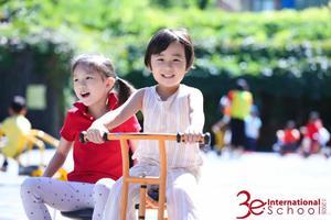 北京国际学校已集结 3e国际 世青 王府等国际学校在这里
