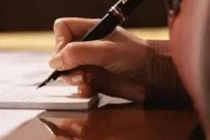 山西户籍外省就读考生登记后方可在山西参加高考