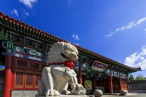 择校直通车:邂逅北京王府 遇见一所北京优质的国际学校