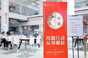 上海交大食堂内 为何人人都在就餐后对餐盘拍照?