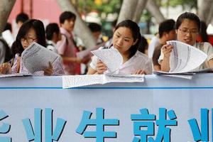 北京高校毕业生就业服务季将提供超5万个就业岗位