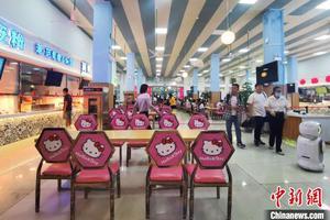 """Hello Kitty食堂现身优信彩票海南 优信彩票大学  装修风格粉嫩""""小清新"""""""
