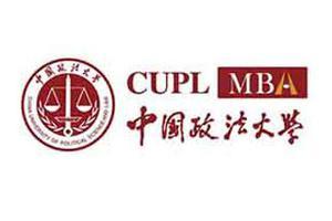 2020新浪教育盛典候选机构:中国政法大学
