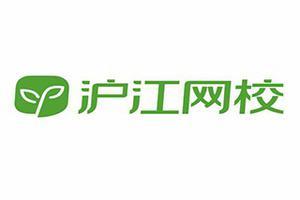 2020新浪教育盛典候选机构:沪江网校