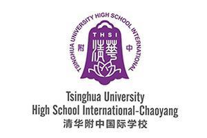 2020新浪教育盛典候选机构:清华附中国际学校