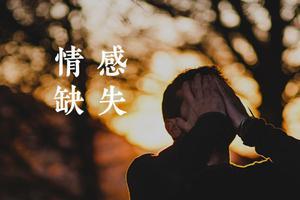 北京17岁女生校内坠亡 父亲: 花了200万送孩子上这所学校