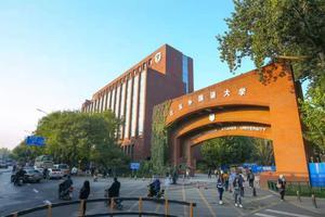 择校直通车:北京外国语大学国际课程中心向你发来邀请函