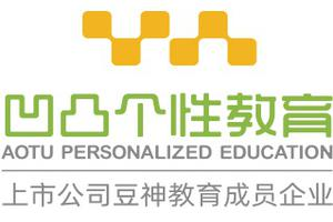 2020新浪教育盛典候选机构:凹凸个性教育