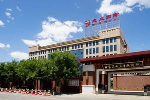 择校直通车:北京市第三十五中国际部向你发来邀请函