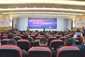 重庆理工大学MBA教育十周年暨商道论坛举行