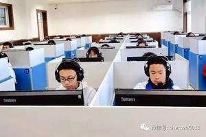 2021年北京高考英语听力口语机考12日首考