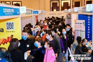 定档:4月10日 新浪&微博2021国际学校春季择校巡展北京站