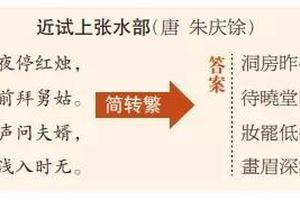2020年清华北大等高校强基计划真题集锦
