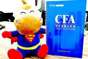 高顿教育:考研还是考CFA,你怎么选