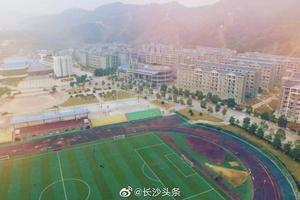 公示:吉首大学张家界学院将转设为张家界学院