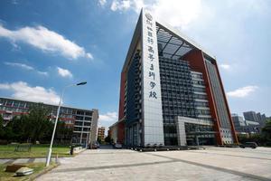 浙江一独立学院拟转设为公办本科 暂定名浙江药学院