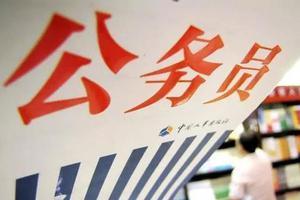 公考培训机构导氮教育获新东方数亿元A轮投资