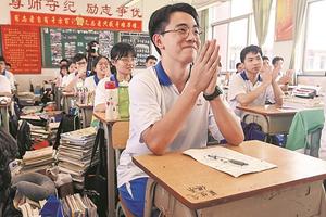 广东高考为何取消高优线?省考试院称有三大原因