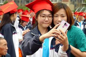 教育部:推动进一步做好第二学士学位教育工作