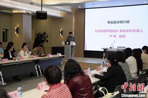 上海首个家政本科专业开班 毕业将获法学学位