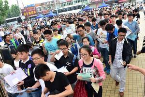 天津2021年高考英语第一次考试成绩4月8日可查