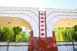 衡水临近县的生源保卫战:400名初中生被提前上高中