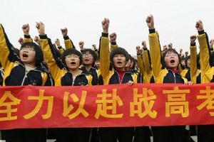 2021内蒙古普通高中学业水平考试报名4月23日开始