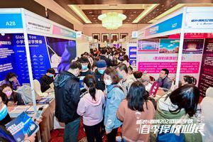 京城择校天团支招3000家庭升学规划 破解教育内卷焦虑