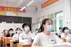 教育部:中考前后如出现疫情中高风险地区 可适当调整中考时间