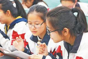 黑龙江发布2021高招工作规定 考试科目及时间确定
