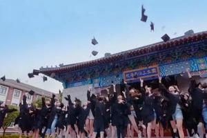 上海财经大学2021年高校专项招生简章