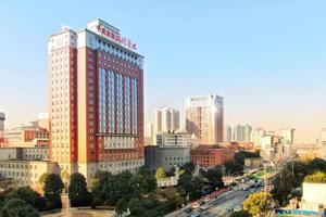 中南大学2021年高校招生专项计划招生简章