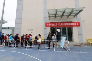 中国矿业大学(北京)2021年高校专项计划招生简章