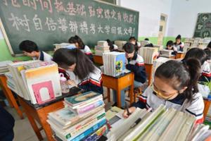 2021高校专项计划招生简章陆续公布 面向农村学子