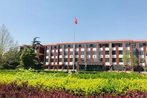 中国政法大学2021年高校专项计划招生简章