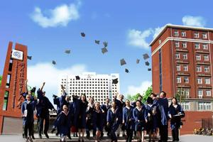 对外经济贸易大学2021年高校专项计划招生简章