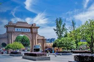 西南交通大学2021年高校专项计划招生简章