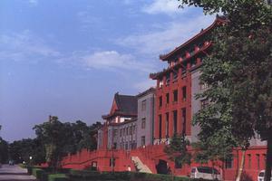 四川大学2021年高校专项计划(励志计划)招生简章