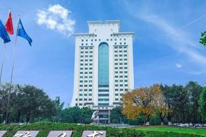 西南财经大学2021年高校专项计划招生简章