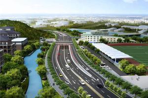 福州大学2021年高校专项计划招生简章