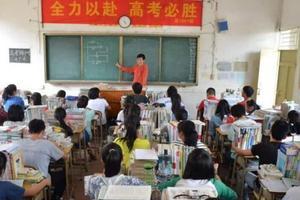 福建6月普通高中学业水平合格性考试时间公布