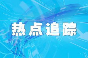 北京市2021年高招志愿填报相关政策已发布