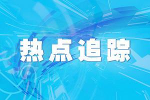 湖南2021高考报名人数57.49万人 再创新高