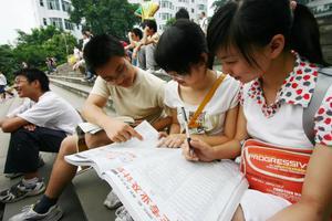 """""""国字号""""野鸡大学遭取缔 70家伪国学机构遍布全国"""