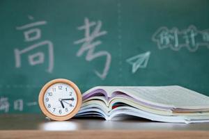安徽2021高考方案公布 高考成绩不再发向高中学校