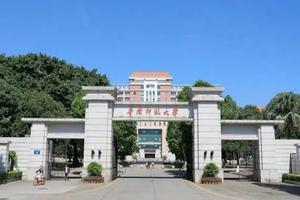 华南师范汕尾校区签约 广东实现21地市本科高校全覆盖