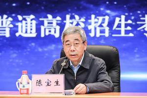 """教育部长陈宝生:坚持""""五个从严"""" 全力以赴实现""""平安高考"""""""