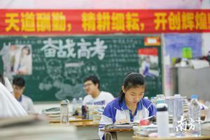 今年广东高考报名人数78.3万 较去年略有下降
